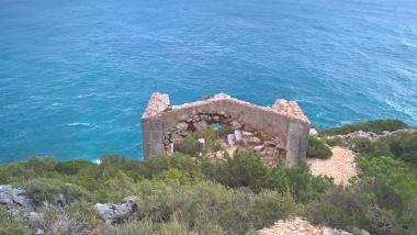 Forte de São Domingos da Baralha